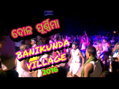 Dola Purnima Laudi khela,Banikunda,Jagatsinghput 2016