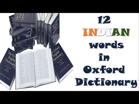 12 INDIAN WORDS IN OXFORD DICTIONARY    RECENTLY ADDED    YOU DON'T KNOW   