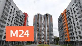 Смотреть видео Программа реновации стартует на северо-востоке Москвы - Москва 24 онлайн