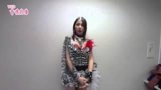 「すき」の数え方』のPVでは女性に大人気のブランドMILKFEDの服を着て女...