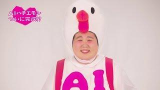 カンテレ開局60周年のキャッチコピー「8ppy(ハッピー)!?」にちなみ...