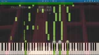 Repeat youtube video Naruto Shippuden - Opening 13 - HD - Synthesia piano - por narutimate77