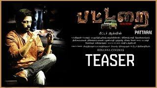 Pattarai Movie Teaser | J.D Chakravarthy, Senthil, Renuga | Peter Allvin