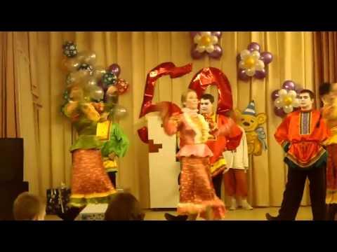 Категория:Русские народные танцы — Википедия