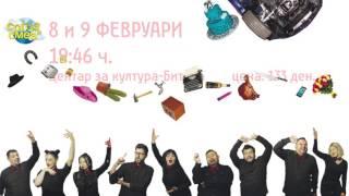 КАБАРЕ БУБАШВАБА - СОЛЗА И СМЕА (урнебесна комедија)
