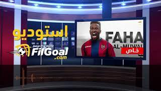 استوديو في الجول - احتراف العرب.. ما بين التجربتين المصرية والسعودية