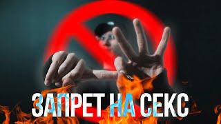 В ИНТЕРНЕТЕ запретили СЕКС... / Facebook, Instagram, Tumblr, Steam запрещают КОНТЕНТ для ВЗРОСЛЫХ!