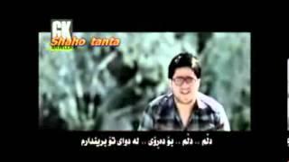 خؤشترين كوراني عه ره بي bahmani..n
