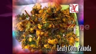 Leafy Corn Pakoda Thumbnail