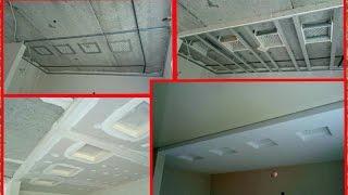 Гипсокартонный потолок с углубленными квадратиками. Потолок #10.