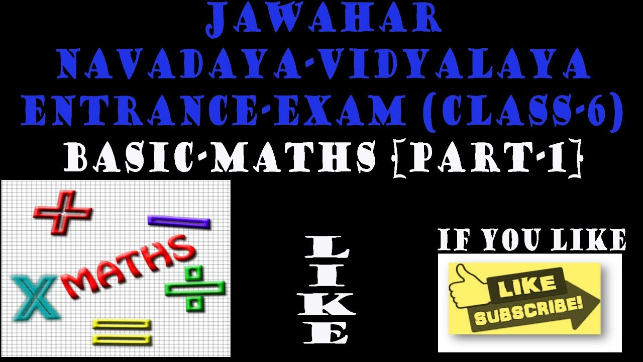 NAVODAYA VIDYALAYA entrance exam basic maths [part1] - YouTube