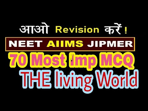 NEET/AIIMS 2019 MOST IMPORTANT QUESTIONS CHAPTERWISE (The Living World) thumbnail