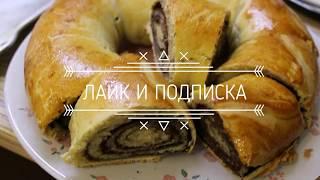 Пирог с корицей рецепт