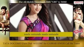 Akasam Ammayaithe Song With Lyrics - Gabbar Singh Promo Song - Pawan Kalyan, Shruti Haasan