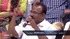 Neeya Naana Promo 05-11-2017 Vijay Tv Show Online