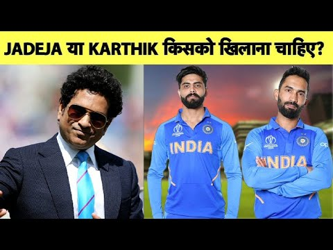 बिग EXCLUSIVE: जडेजा या Karthik..Sachin तेंदुलकर ने बताया किसको मिलना चाहिए मौका और क्यों?
