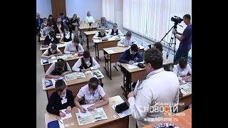 Претенденты на звание «Учитель года» провели открытые уроки