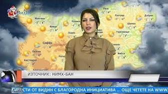 Tихо и слънчево във Видин и региона в утрешния ден (Времето с Боряна Бориславова)