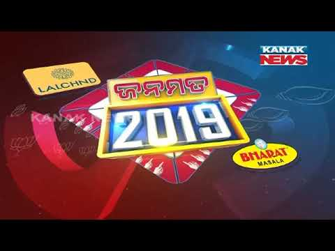 A Look On 2nd Phase Of 2019 Poll In Different Parts Of Odisha