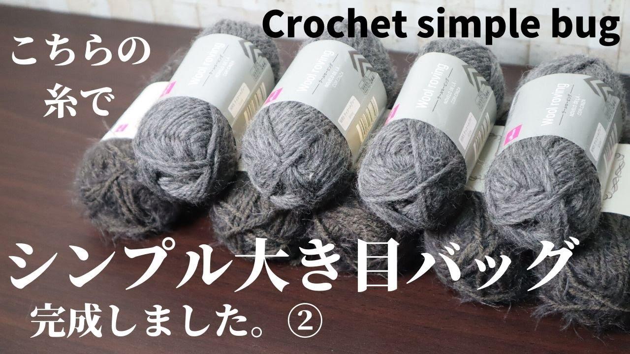 編み物 動画 モコタロウ 私が編み物をするようになったきっかけについて。|haruua.|note