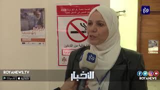 منتدى تربوي لمكافحة التدخين والمخدرات - (16-12-2018)