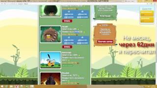 Power Plant выплата Онлайн игра с выводом денег