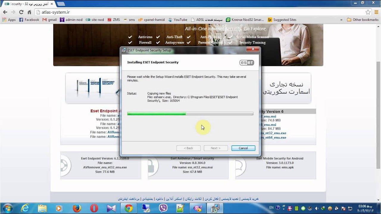 nt32 antivirus
