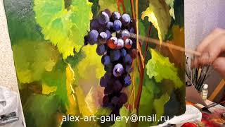 Как написать виноград маслом. Мастер-Классы по живописи Южакова