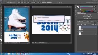 Как сделать постер в Фотошоп(, 2013-11-14T12:05:45.000Z)