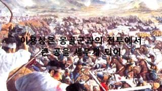 한국의 귀화성씨