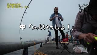 The Mirraz - まんたプロデュース #2 (後編) 釣りをプロデュース!