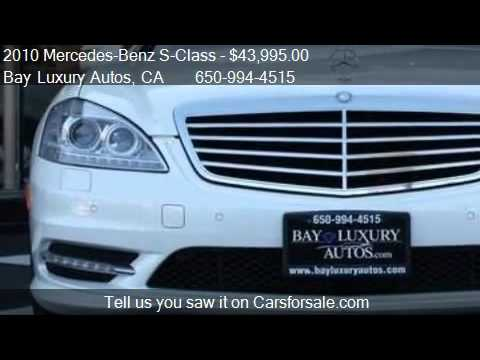 2010 mercedes benz s class s400 hybrid for sale in daly for 2010 mercedes benz s400 hybrid for sale