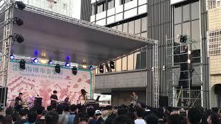 Faye 飛  [ 月牙灣 ] -【 2018 臺南城市音樂節 Tainan Music City 樂遊五條港 】