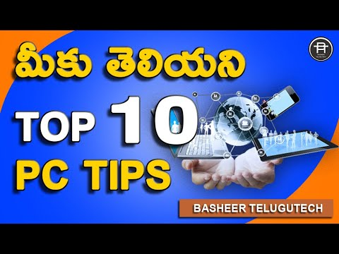 Computer Tips And Tricks In Telugu 2019 (very Interesting)
