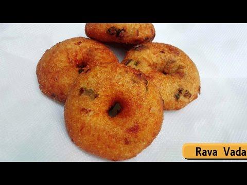 Rava Vada || Semolina Donut / Sooji Vada ||  Simple Indian snack recipe