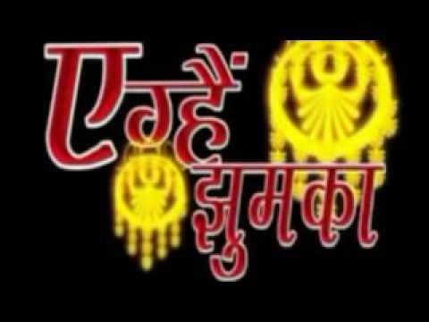 Angha guiya jharkhand no1