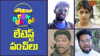 BEST OF FUN BUCKET | Funny Compilation Vol #38 | Back to Back Comedy | TeluguOne