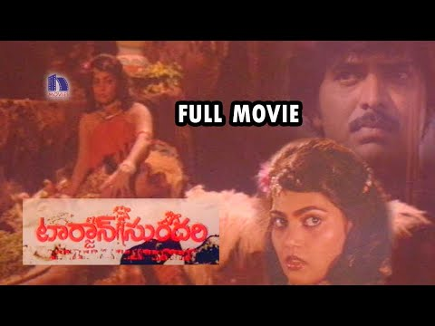 Tarzan Sundari (1988) Telugu Full Movie || Silk Smitha, Jamuna, Vinod