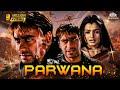 Parwana  Bollywood  Action Hindi Movie  Ajay Devgn, Amisha Patel  NH Studioz
