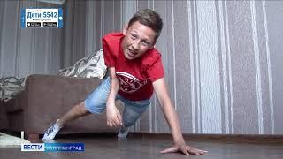 Егор Хамчуков 14 лет тотальный паралич правой руки