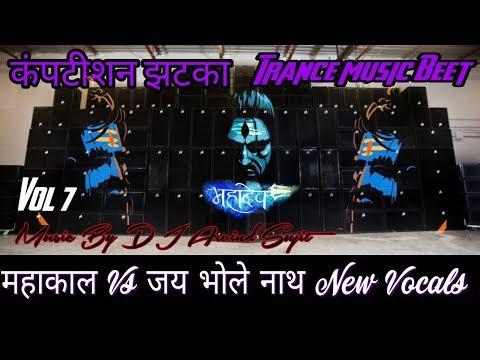 Jai Mahakal Vs Har Har Mahadev =Comptition Beet Jaikara =Dj Arvind