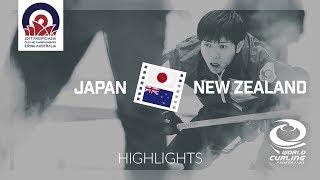 HIGHLIGHTS: Japan v New Zealand - Men- Round-Robin - Pacific-Asia Curling Championships 2017 thumbnail