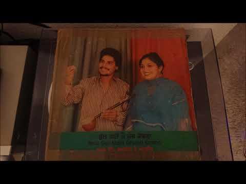 Bhul Gai Main Ghund Kadna (Full Album) by Amar Singh Chamkila & Amarjyot (VinylRip)