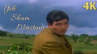 ये शाम मस्तानी 4K Song   Kati Patang   Rajesh Khanna Romantic Song । Asha Parekh । Yeh Sham Mastani