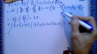 §29 №1352 6 класс математика Тарасенкова