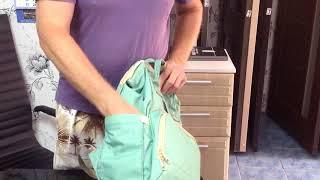 Стильный Рюкзак для молодых Мам
