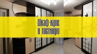 видео Где купить шкаф купе в Минске