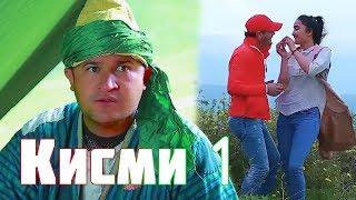 Овораи ишк 2 ( Кисми 1 ) - Точикфилм | Ovorai Ishq 2 ( Qismi 1 ) Tajikfilm