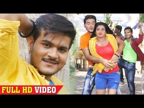 Arvind Akela Kallu का आजतक का सबसे जबरदस्त VIDEO गाना -Red Colour Ke Suit Salwar -Bhojpuri Hit Songs