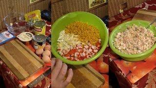Оригинальный салат Крабовые палочки ананас сыр яйца